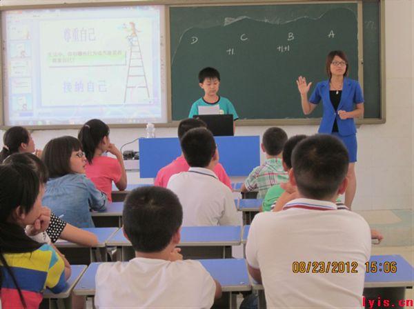 同学群头像五年级十三班