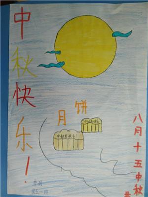 庆中秋 画团圆——lyis国际部开展中秋节绘画比赛活动